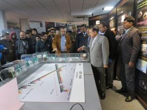 VS Delhi - Union Minister Visit